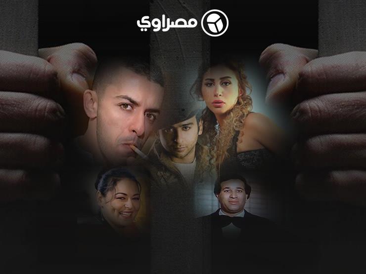 سامح عبد العزيز لم يكن الأول.. هؤلاء النجوم دخلوا السجن بسبب المخدرات