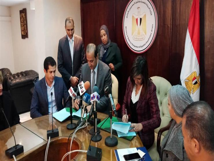 """توقيع بروتوكول لخدمة ذوي الاحتياجات الخاصة بين الهجرة وصندوق """"تحيا مصر"""""""