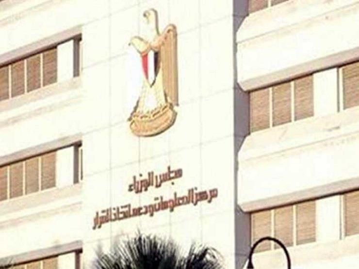 """الحكومة تكشف حقيقة منح """"أسبوع إجازة"""" للمدارس خلال انتخابات الرئاسة"""