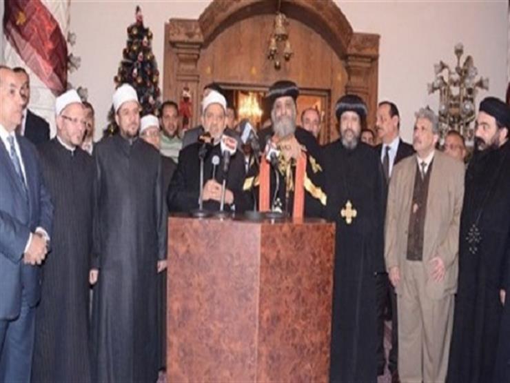 بيت العائلة المصرية يعلن دعم السيسي في الانتخابات الرئاسية