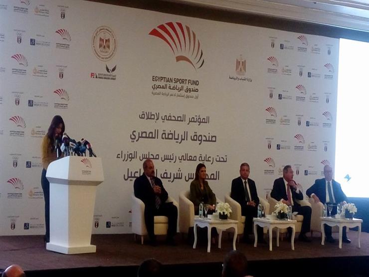 إطلاق أول صندوق استثمار خيري لدعم الرياضة المصرية