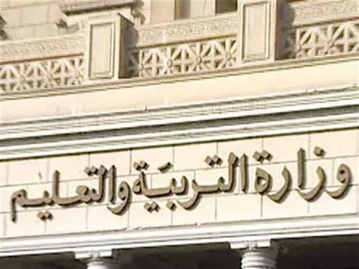تكريم أوائل مسابقة  القرآن الكريم  بمدرسة الشهيد هشام شتا با...مصراوى