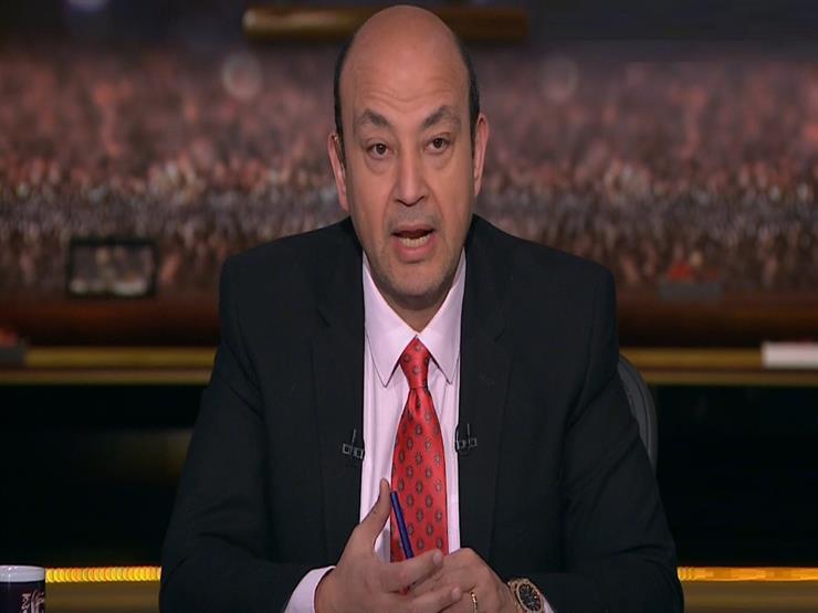 """عمرو أديب: """"صفقة الغاز أول قفا لتركيا من مصر"""" -فيديو"""