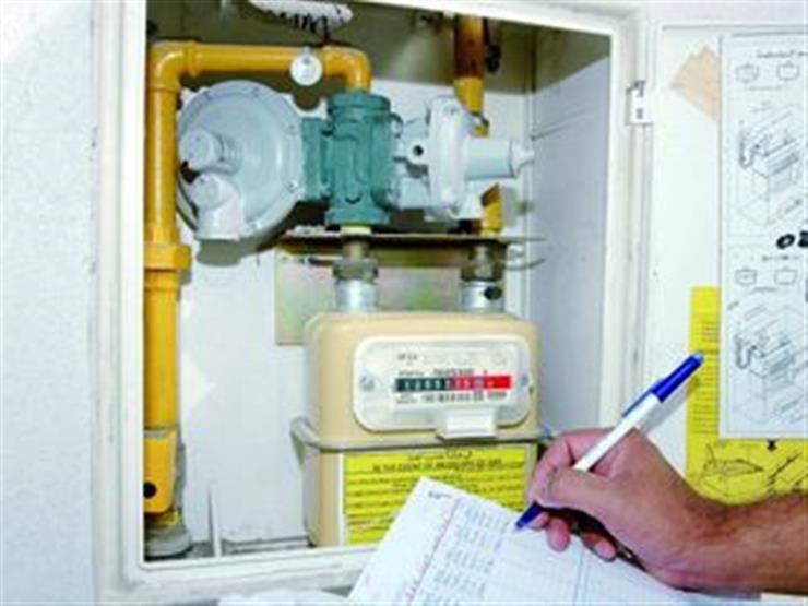 إجراءات وشروط توصيل الغاز الطبيعي لمنزلك.. وهذا ثمن الاشتراك