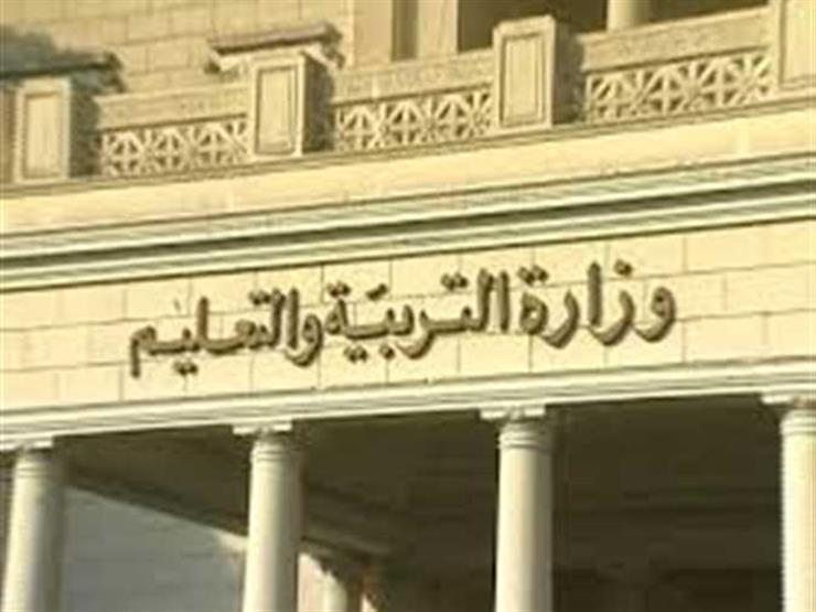 طالبتان مصريتان تفوزان بالمركز الأول في مسابقة التحدث باللغة...مصراوى
