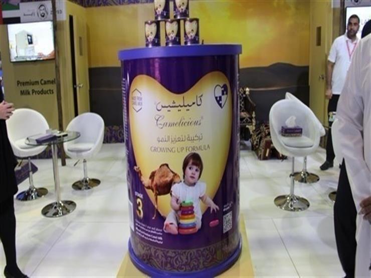 إنتاج أول حليب أطفال من الإبل في دبي