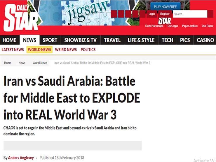 أبرز عناوين الصحف العالمية: تركيا تخرج بخفي حنين من معركة اك