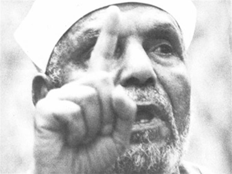 اوعى تشتغل على قدر حاجتك - نصيحة من الشيخ الشعراوى