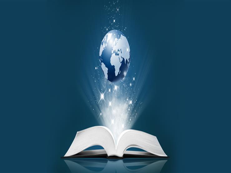 كيف تم إثبات كروية الأرض وحساب محيطها - د. مصطفى محمود