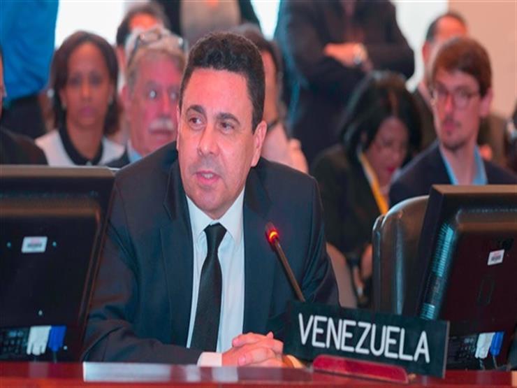 فنزويلا ترفض دعوة دولية لإلغاء الانتخابات الرئاسية