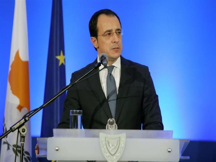 قبرص: الأفعال التركية في المنطقة الاقتصادية الخالصة تعد مشكلة أوروبية