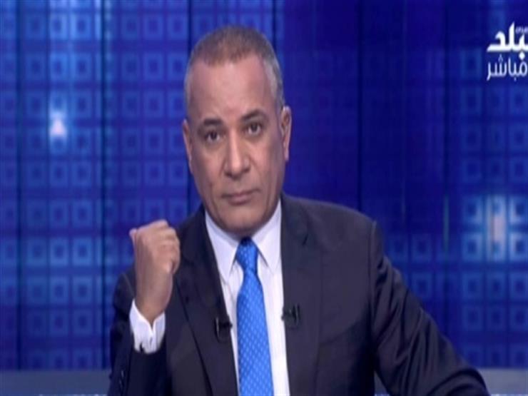 أحمد موسى يتبرع بـ  100 ألف جنيه  لتنمية سيناء - فيديو...مصراوى