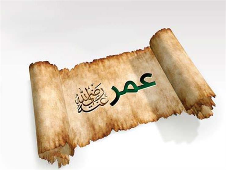 """علي جمعة: الغيرة شعور فطري """"وعمر بن الخطاب"""" كان شديد الغيرة"""