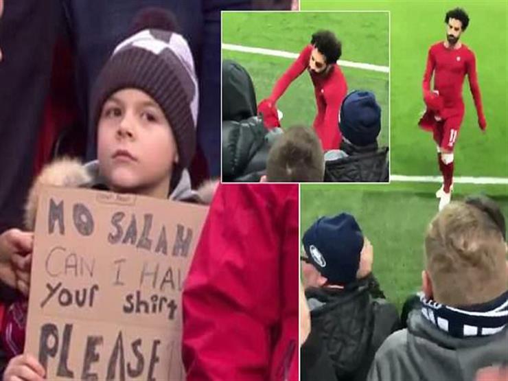 """""""صلاح"""" يشعل مدرجات ليفربول تصفيقًا بعد تحقيقه لأمنية طفل مشجع"""
