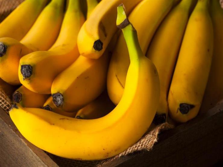 هل تناول الموز يساعد على إنقاص الوزن؟