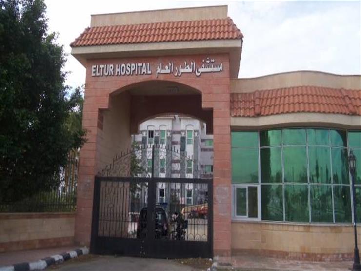 جامعة الأزهر تطلق قافلة طبية مجانية في مستشفى الطور