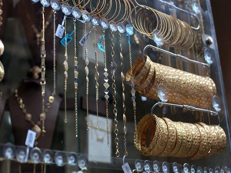 الذهب يواصل تراجعه بمصر.. والجرام يخسر 13 جنيهًا خلال أسبوع