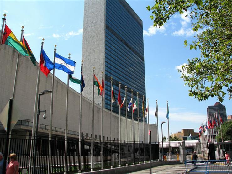 حول العالم في 24 ساعة: خط ساخن للتحرش الجنسي في الأمم المتحدة