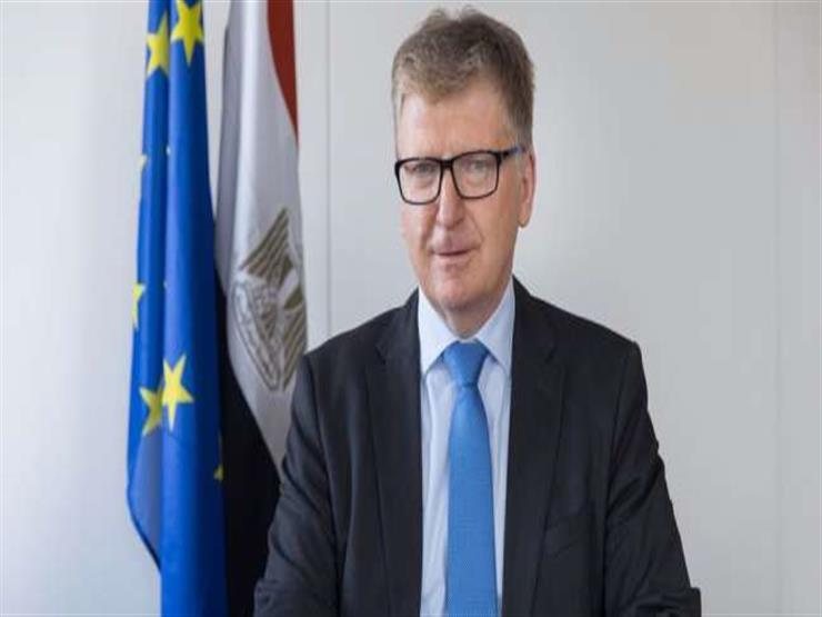 سفير الاتحاد الأوروبي: فخور بمساهمتنا في تطهير العلمين من الألغام