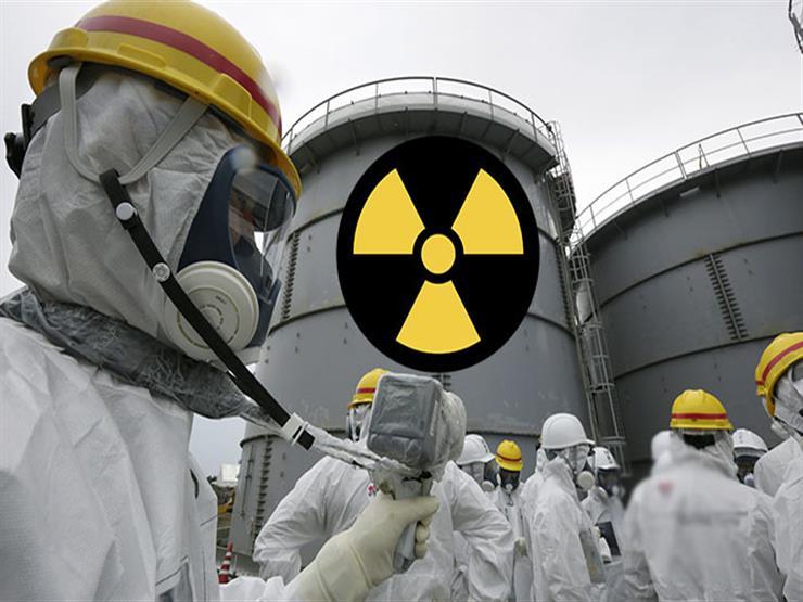 منظمة عالمية: الإشعاع في فوكوشيما اليابانية أكثر من المسموح بـ 100 مرة