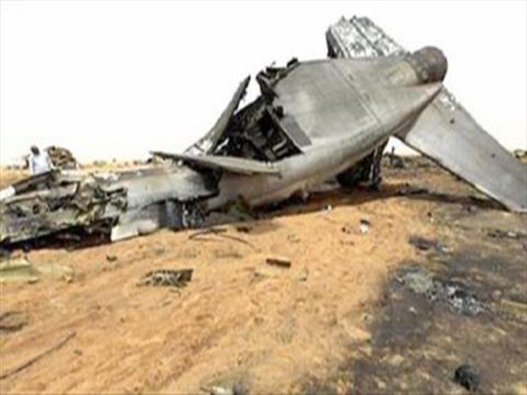 مقتل شخصين في سقوط طائرة تدريب جنوب تايلاند