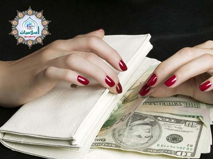 هل على المرأة إخراج زكاة عن مالها الخاص؟.. تعرف على الرأي الشرعي