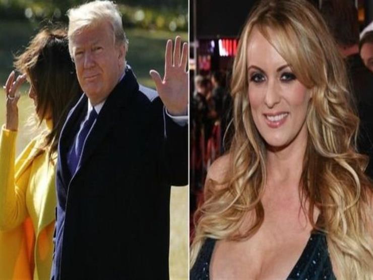 التفاصيل الكاملة لحكاية الرئيس الأمريكي مع ممثلة الأفلام الإباحية ستورمي دانييلز