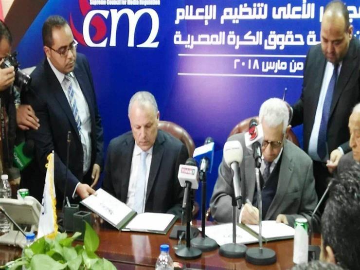 """""""مكرم"""": تعاون المجلس الأعلى للإعلام مع اتحاد الكرة يحمي حقوق الكرة المصرية"""