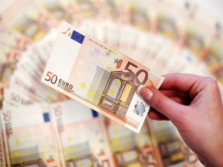 اليورو ينخفض لأدنى مستوى في شهرين مقابل الفرنك السويسري...مصراوى