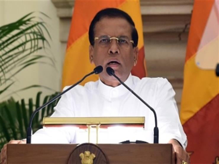 رئيس سريلانكا: سنقضي على الإرهاب ونستعيد الاستقرار قبل انتخابات نهاية العام