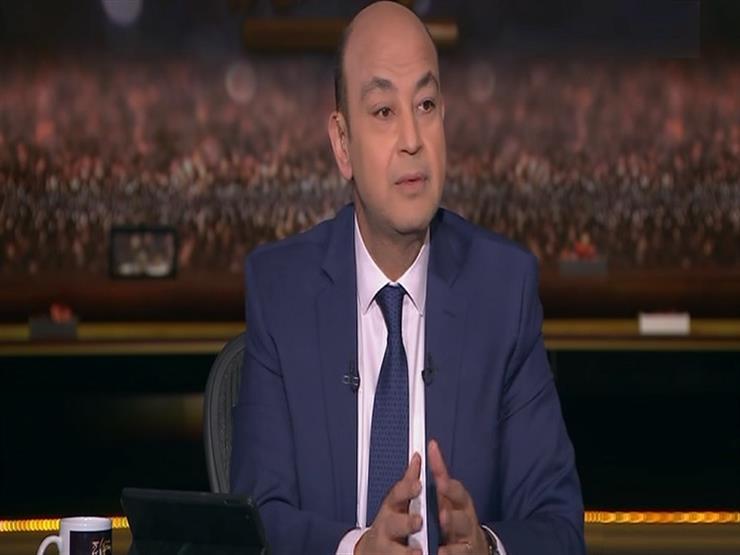 """عمرو أديب عن النصب التذكاري للشيخ زايد بمصر: """"شيئ عبقري"""" -فيديو"""