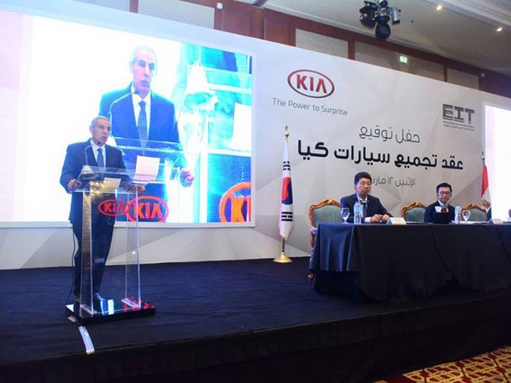 """طارق قابيل: إنتاج """"كيا"""" في مصر خطوة مهمة في مشوار الصناعة المحلية"""
