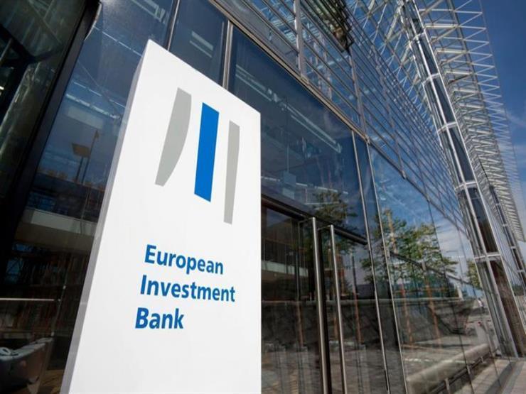 البنك الأوربي لإعادة الإعمار يطلق أول استثماراته في الضفة وغزة