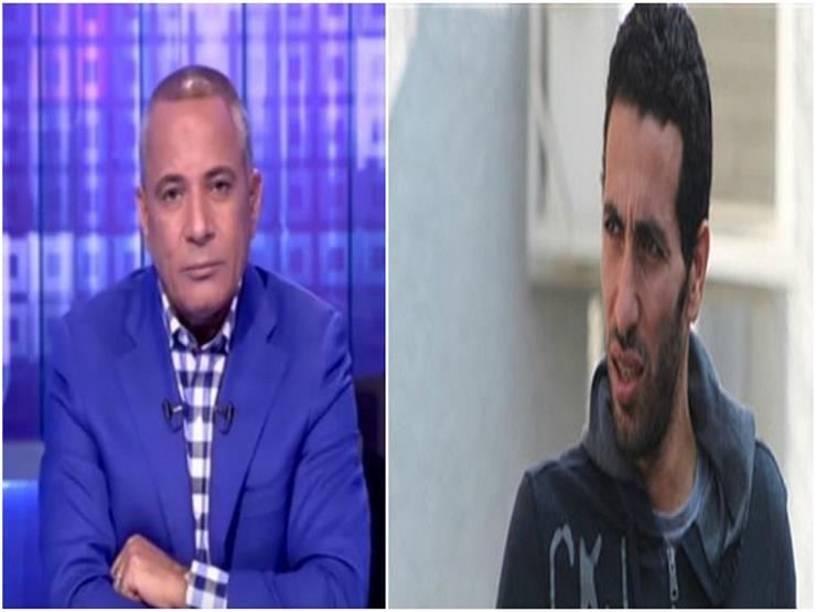 """أحمد موسى عن تلميح أبو تريكة العودة لمصر: """"أهلا بيك مستنينك"""" - فيديو"""