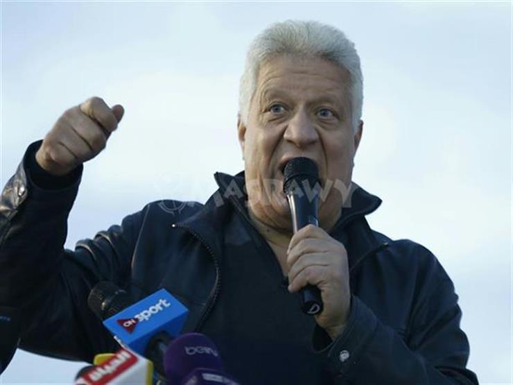 """مرتضى منصور ينفعل على مُذيعة التلفزيون: """"أنا عايز دكر يرد عليّا"""" - فيديو"""