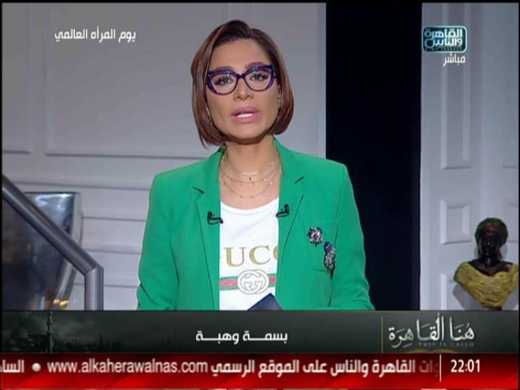 بسمة وهبة عن اغتيال رئيس الوزراء الفلسطيني: محاولة لتدمير المصالحة بين فتح وحماس - فيديو