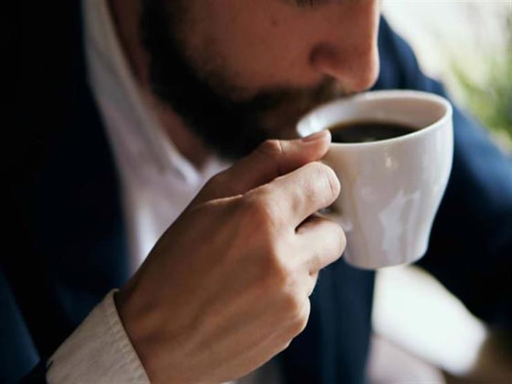 026f651bbaa6a على الرغم من فوائدها.. لا ينصح بتناول القهوة لهؤلاء الأشخاص...مصراوى