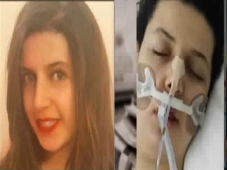 وفاة الطالبة المصرية المعتدى عليها في لندن بعد تدهور حالتها ...مصراوى