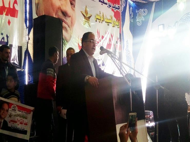 """""""كلنا معاك من أجل مصر"""": المرأة المحرّك الرئيسي للمشاركة في الانتخابات الرئاسية"""