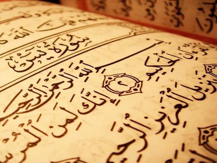 """علي جمعة يكشف حقيقة أن يوم الأربعاء مقبول الدعاء وعدد مرات قراءة عدية """"يس"""""""