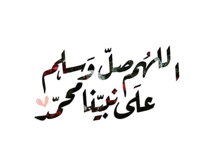 أذكار النبي ﷺ لتحصين النفس من الشيطان - عيش مع النبي