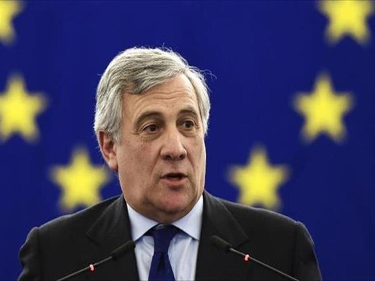 """رئيس البرلمان الأوروبي """"أنطونيو تاجاني"""" مستعد لرئاسة الحكومة الإيطالية"""