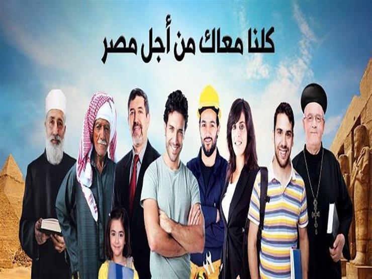 """منسق """"من أجل مصر"""" بأسيوط: 199 لجنة تستقبل الناخبين بالمحافظة"""