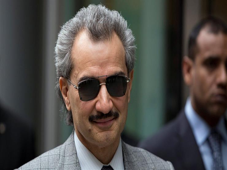 الأمير الوليد بن طلال: أدعم النهضة الاقتصادية بالسعودية