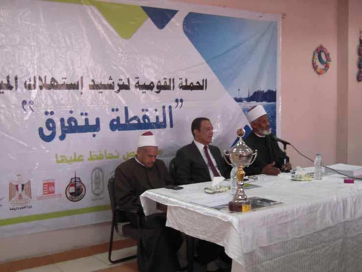 حملات توعية لترشيد استهلاك المياه داخل مدارس جنوب سيناء