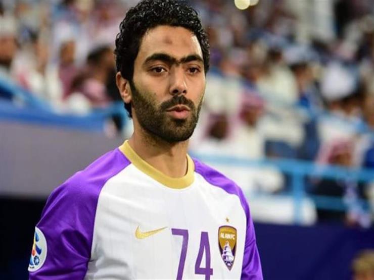الشحات يغادر دوري أبطال آسيا بعد خسارة العين برباعية أمام الدحيل