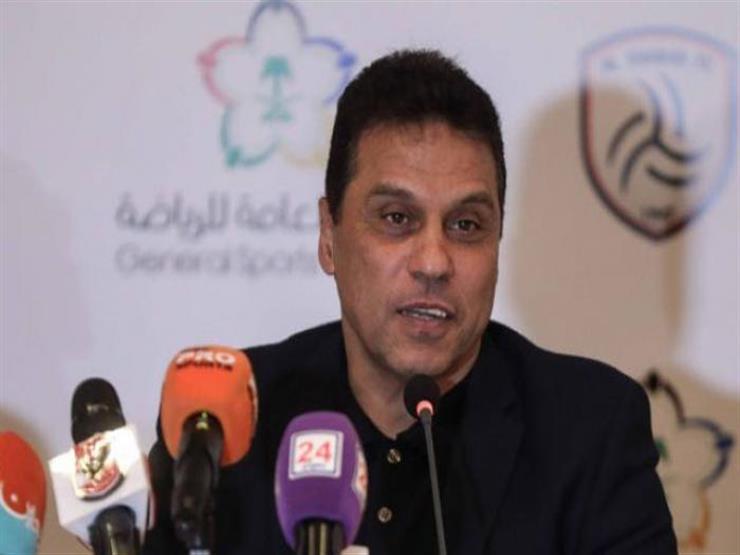 محدث|التشكيل الكامل لجهاز منتخب مصر .. الأهلي 4-2 الزمالك
