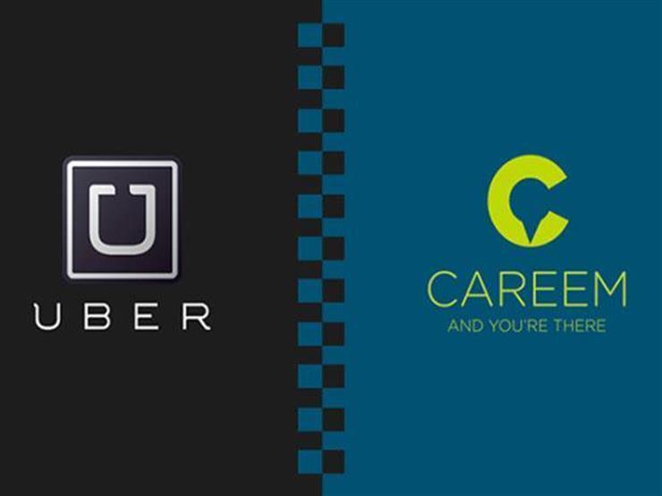 """بخلاف """"أوبر وكريم"""" 4 شركات مصرية تقدم خدمات مماثلة.. تعرف عليها"""
