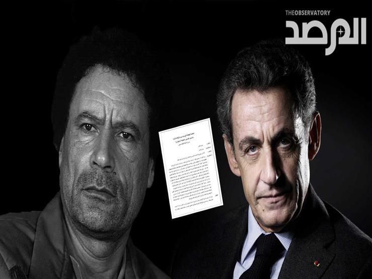صحيفة ليبية تنشر تفاصيل حديث بين القذافي وساركوزي بعد فوزه برئاسة فرنسا