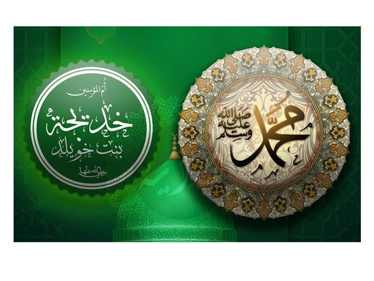 الرد على شبهة حول زواج السيدة خديجة من النبي